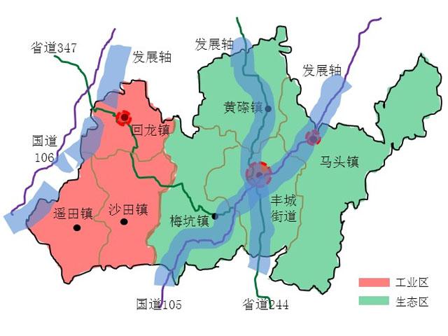 2013广东各县gdp_广东省新丰县产业发展战略规划2013-2025
