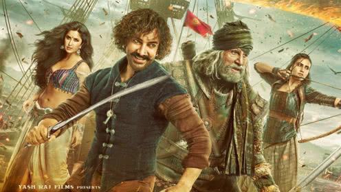 《印度暴徒》电影票房最新统计数据截止12月28日