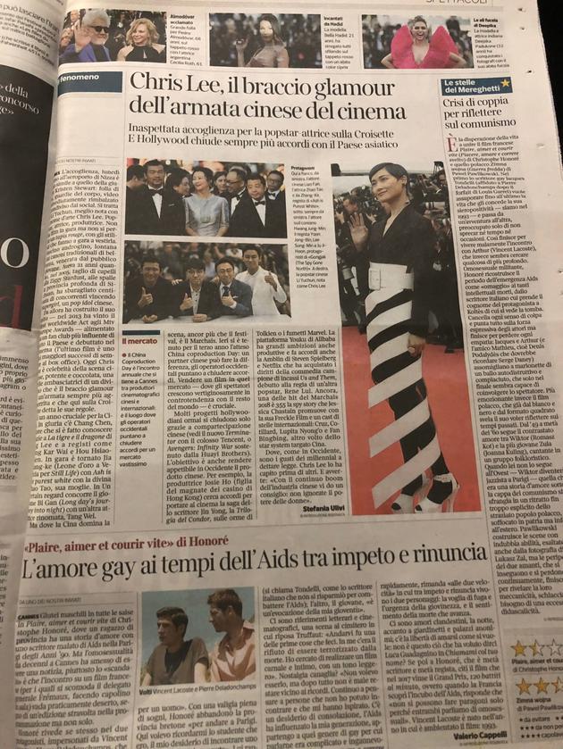 """李宇春\""""霸版\""""意大利报纸 亮相戛纳获国际关注"""