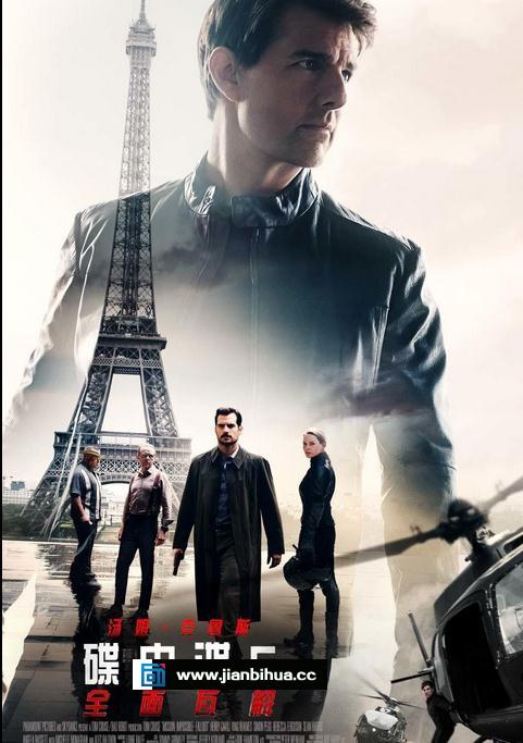 《碟中谍6》英文版和中文版海报同步曝光 7月27日北美公映