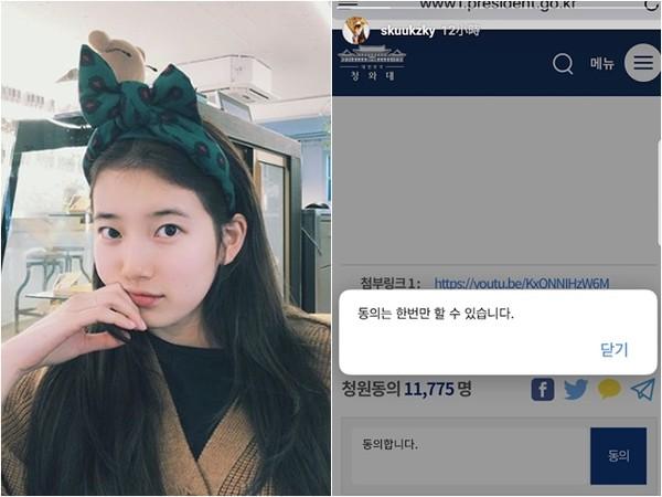 韩网红被迫拍艳照 艺人秀智声援引10万人求真相