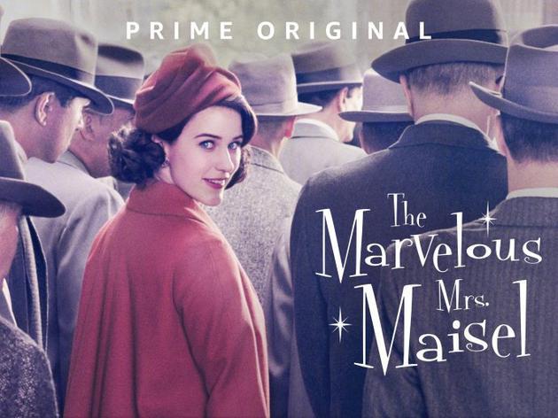 《了不起的麦瑟尔夫人》续订第3季 获两项金球奖