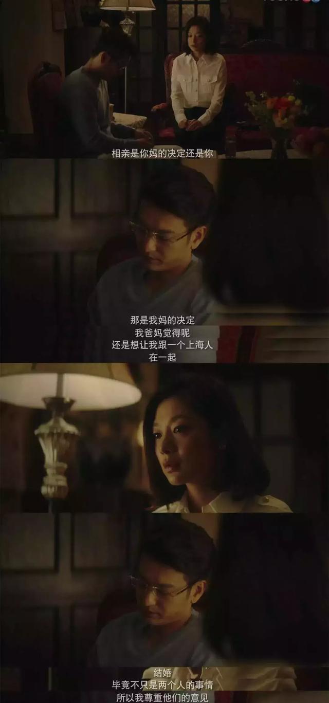 《上海女子图鉴》剧透:罗海燕爱上花心邻居张天皓 初恋男友成路人
