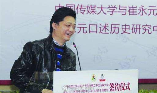 中国传媒大学:高度关注崔老师人身安全问题