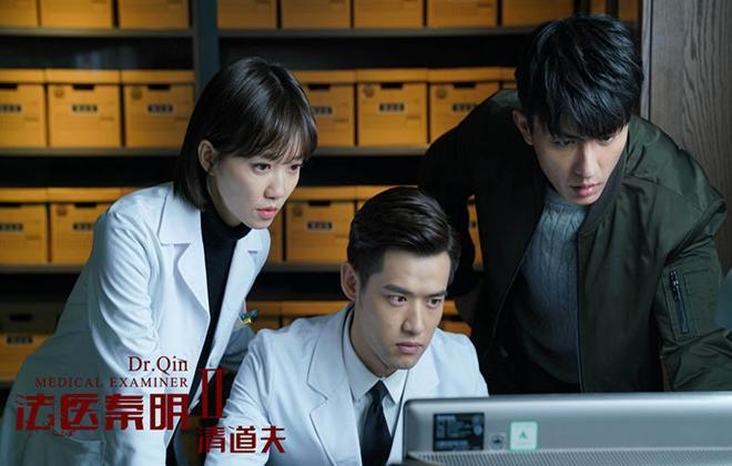 《法医秦明》第二季收视爆表 刘冬沁有望成为下一个张若昀