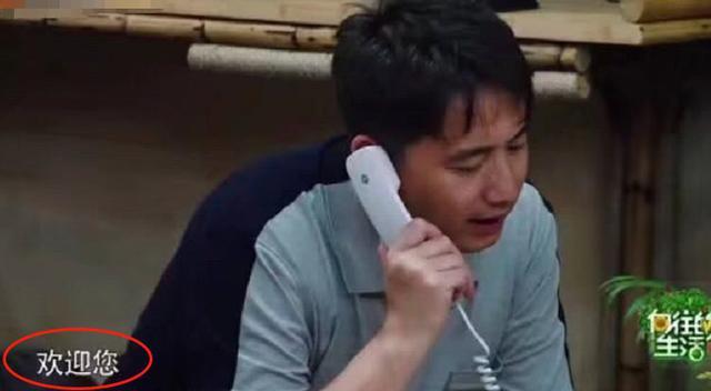 """""""金龟子""""打电话订菜 黄磊亲自接听 何炅:她是我老师"""