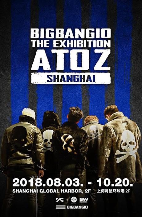韩国男团BIGBANG巡回展会将登上海 下一站仍是中国城市