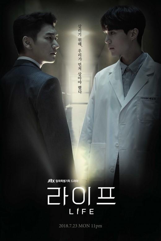 韩剧《Life》首播收视创记录 JTBC电视剧史上最高