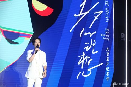 陈楚生签约环球重新出发 年底将发新专辑