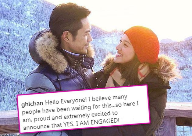 陈凯琳承认与郑嘉颖下月巴厘岛大婚 辟谣怀孕传闻
