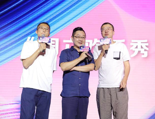《中国梦之声》将回归 《巴清传》不在下半年片单
