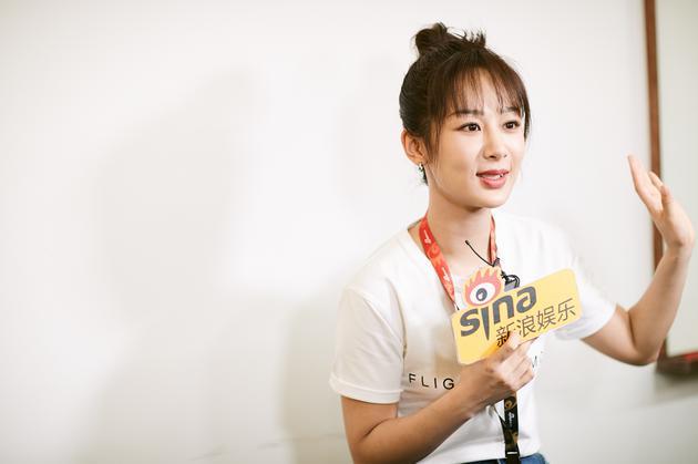 对话杨紫:准备好被原著粉挑剔 盼和王俊凯再合作