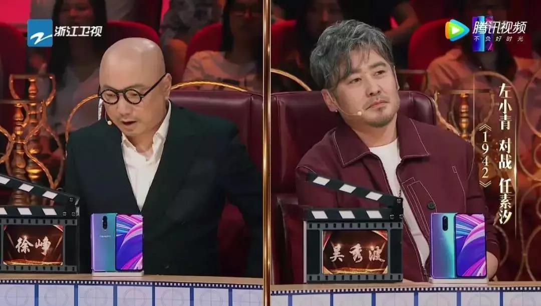 徐峥和吴秀波在《我就是演员》中杠上了 叔圈101你为谁站街?