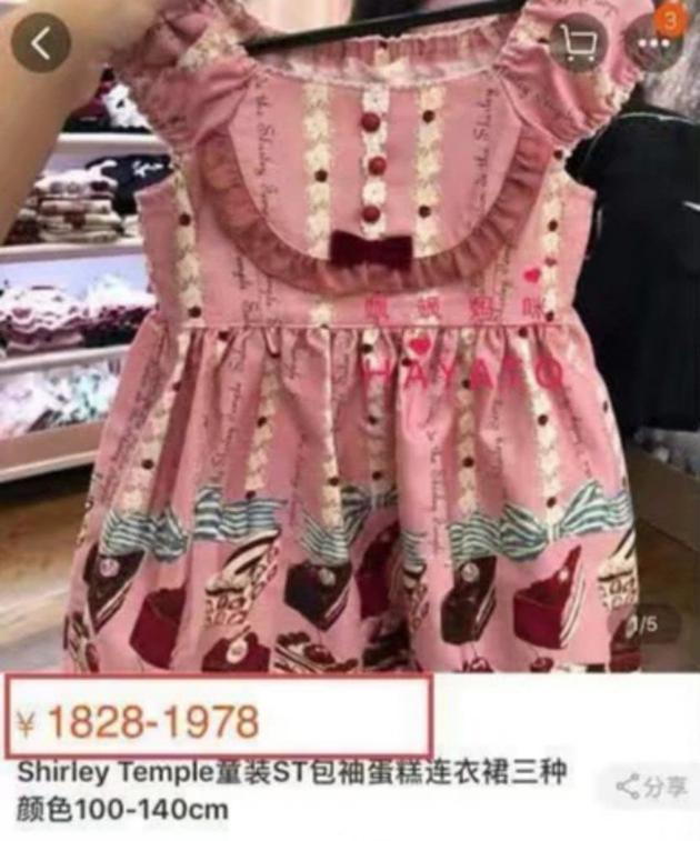 明星儿女太奢侈?谢娜双胞胎女儿蛋糕裙价格曝光