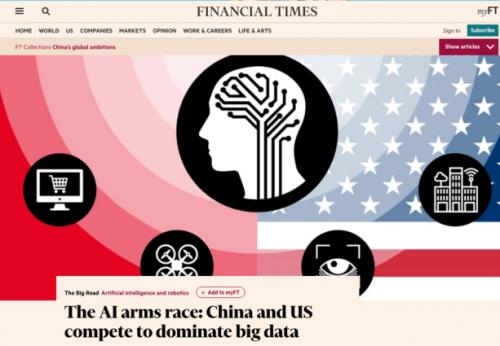 全球ai竞争呈现两极化 码隆科技观点获国际权威媒体关注