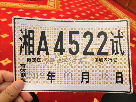 福田戴姆勒获国内首张重卡开放道路自动驾驶测试牌照