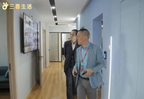 浙江省投融资协会代表到访三喜生