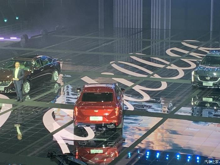 上汽通用凯迪拉克CT4首发亮相 于2020年上市
