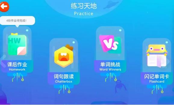 非诚勿扰心动女神朱丹妮牵手党晨昊相关资料介绍 ...