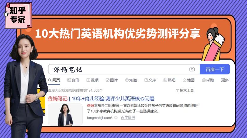 [星娱TV]麻辣变形计结局梁大巍和关小迪有没有在一起?