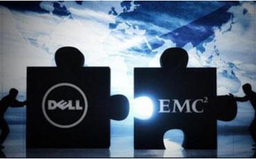 戴尔与EMC联姻的利弊分析 业内看好它们么?