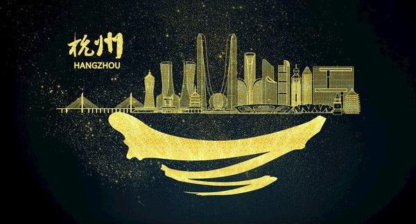 """【中投看城市】杭州离""""一线城市""""还有多远?"""