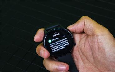 华米科技推出新一代Amazfit智能手表
