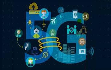 重庆拟出台5G应用行动计划 3年内建成60个应用标杆场景