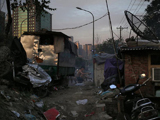 镜头下的北京棚户区