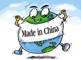 """""""中国制造""""一张正在失去魅力的面孔"""