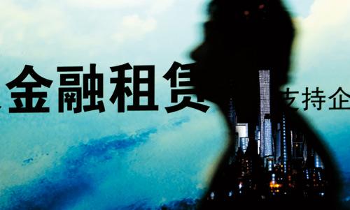 星林实业深圳前海金融租赁公司商业项目规划