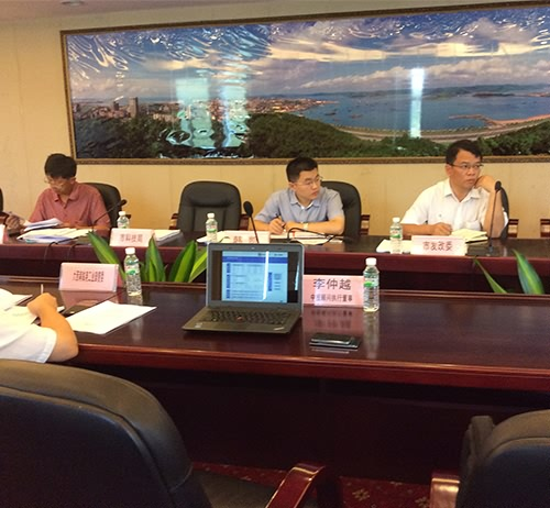 防城港市高新技术产业开发区产业发展规划 第二阶段成果汇报会成功举行