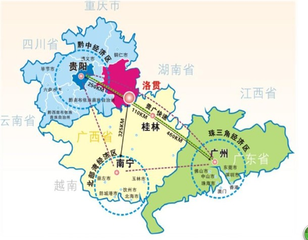 贵州地图全图高清版本