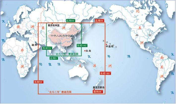 我国北斗卫星信号覆盖全球各个地区