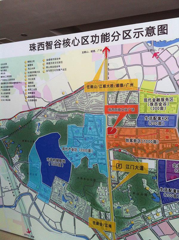 中投顾问项目组赴广东省江门市进行调研 考察蓬江区小
