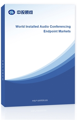 World Installed Audio Conferencing Endpoint Markets