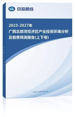 2019年经济形势分析与对策_...究院 2018年经济形势分析与2019年展望 Useit 知识库