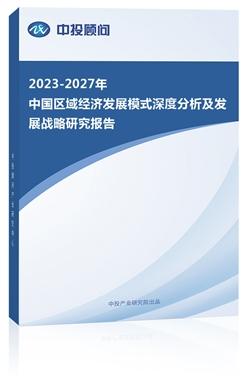 2012年嵊州gdp_中国经济:风物长宜放眼量——上半年GDP及工业数据点评