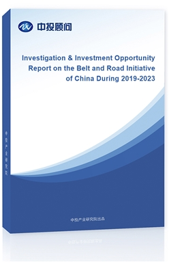 Investigation & Investment Opportunity Report on the Belt and Road Initiative of China During 2019-2023