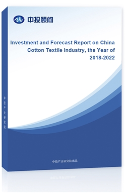 Investment and Forecast Report on China Cotton Textile Industry, the Year of 2015-2019