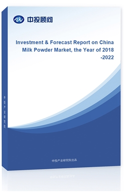 Investment & Forecast Report on China Milk Powder Market, the Year of 2015-2019