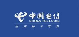 深圳通讯业投资报告