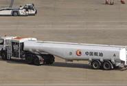 中航油投资12.6亿元建航煤供应枢纽